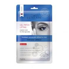 Estelare, Гелевые патчи для области глаз «Лифтинг-эффект»