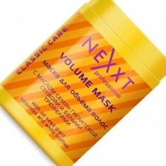 Nexxt маска для обьема 1000мл