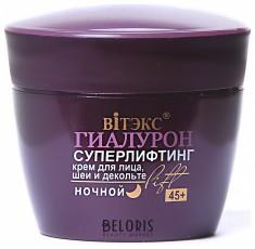 Крем для лица Belita