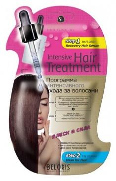 Сыворотка для волос Skinlite