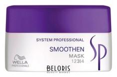 Маска для волос System Professional