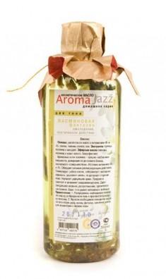 AROMA JAZZ Масло массажное жидкое для тела Жасминовая фантазия 350 мл