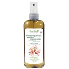 GREEN MAMA Регенератор (лосьон) для сухих и тонких волос