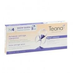 TEANA N4 Снежная королева Активная anti-age сыворотка с ферментами арктических протеобактерий и церамидами 10амп*2мл