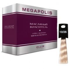 Оллин/Ollin MEGAPOLIS 10/26 светлый блондин розовый 50мл Безаммиачный масляный краситель для волос OLLIN PROFESSIONAL