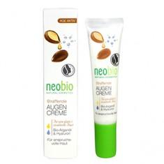 Разглаживающий крем для кожи вокруг глаз, 15 мл (NeoBio)