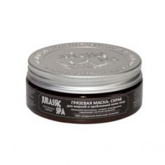 Маска-скраб для жирной и проблемной кожи лица, 100 мл (Jurassic Spa)
