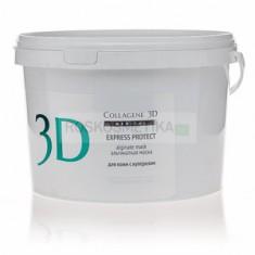 Защитная пластифицирующая альгинатная маска, 1,2 кг (Medical Collagene 3D)