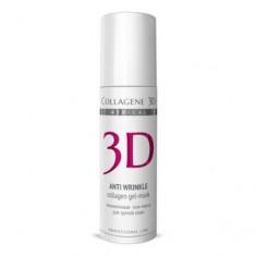 Омолаживающая коллагеновая гель-маска с плацентолью против морщин, 130 мл (Medical Collagene 3D)