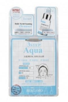 Трехэтапная маска для лица увлажняющая BERGAMO 3 step mask pack (aqua)