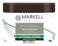Маска для волос Markell (Маркелл)