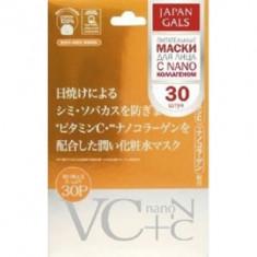 Маска Витамин С + Нано-коллаген JAPAN GALS NanoC 30шт