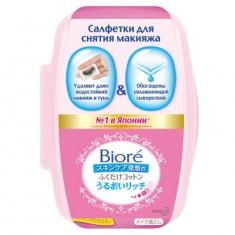 Салфетки для снятия макияжа Biore 44шт