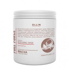 OLLIN, Восстанавливающая маска Full Force, 250 мл OLLIN PROFESSIONAL