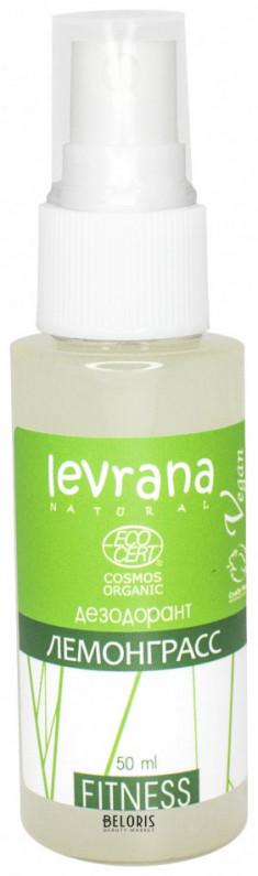 Дезодорант для тела Levrana