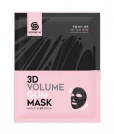 Маска тканевая омолаживающая Berrisom G9 3D Volume Gum Mask 23мл