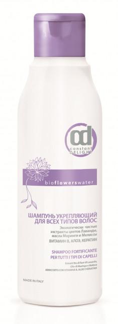 CONSTANT DELIGHT Шампунь укрепляющий для всех типов волос / BIO FLOWER 250 мл