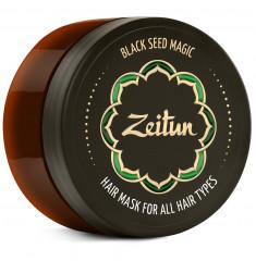 ZEITUN Маска многофункциональная для всех типов волос Магия черного тмина 200 мл