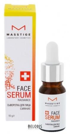Сыворотка для лица Masstige