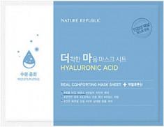 Маска тканевая для чувствительной кожи NATURE REPUBLIC REAL COMFORTING MASK SHEET [HYALURONIC ACID] 24гр