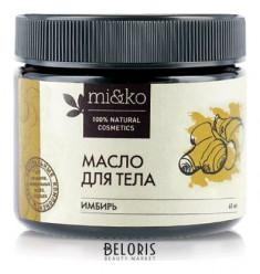 Масло для тела MIKO
