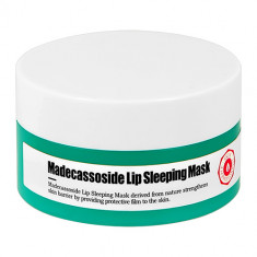 Маска-бальзам для губ APIEU ночная с мадекассосидом 20 г