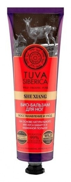 Бальзам для ног Natura Siberica