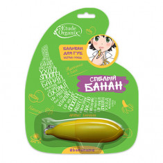 Etude Organix, Бальзам для губ «Спелый банан», увлажнение и блеск, 10 г